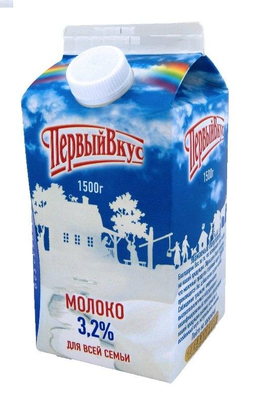 Добавить молоко валио ультрапастериз