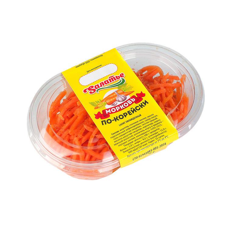 Срок хранения корейской морковки
