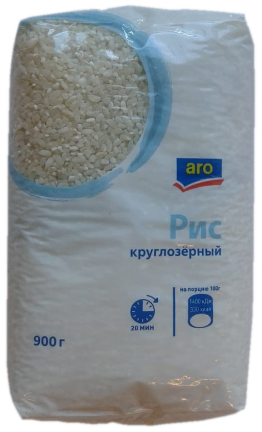 Круглозерный рис для похудения